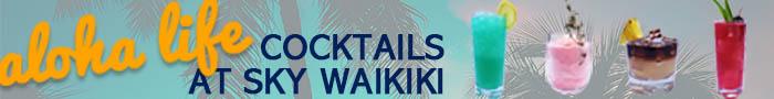 Image of a SKY Waikiki Mobile Ad banner